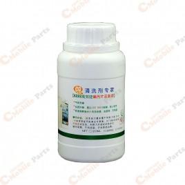 8222 OCA Glue Remover Liquid Optical Clear Adhesive Cleaner (250mL)